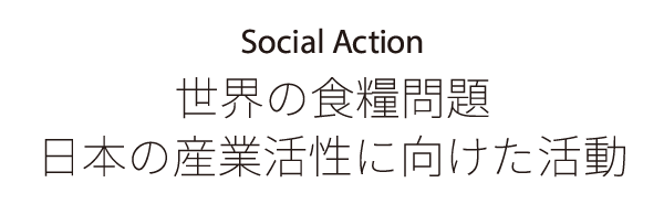 action_00